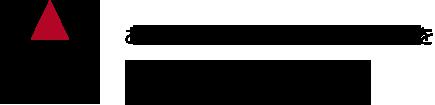 新卒採用サイト | 株式会社アークシステム